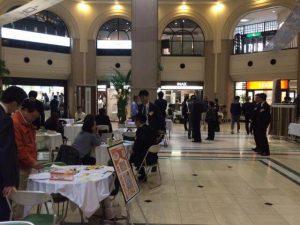 HDC神戸リクシルリフォーム合同相談会